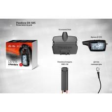 Автомобильная сигнализация Pandora DX-50 S v.2