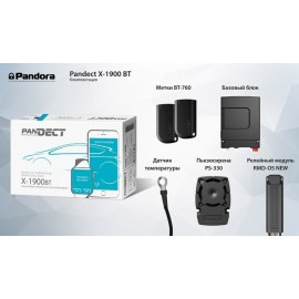 Автомобильная сигнализация Pandect X-1900 BT 3G